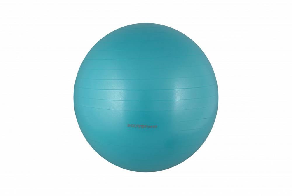 Мяч для фитнеса BodyForm BFGB01AB BFGB01AB10 голубой