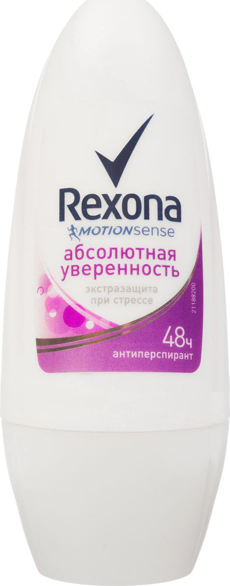 Антиперспирант-ролл Rexona Абсолютная уверенность, 50 мл rexona motionsense антиперспирант аэрозоль абсолютная уверенность 150 мл