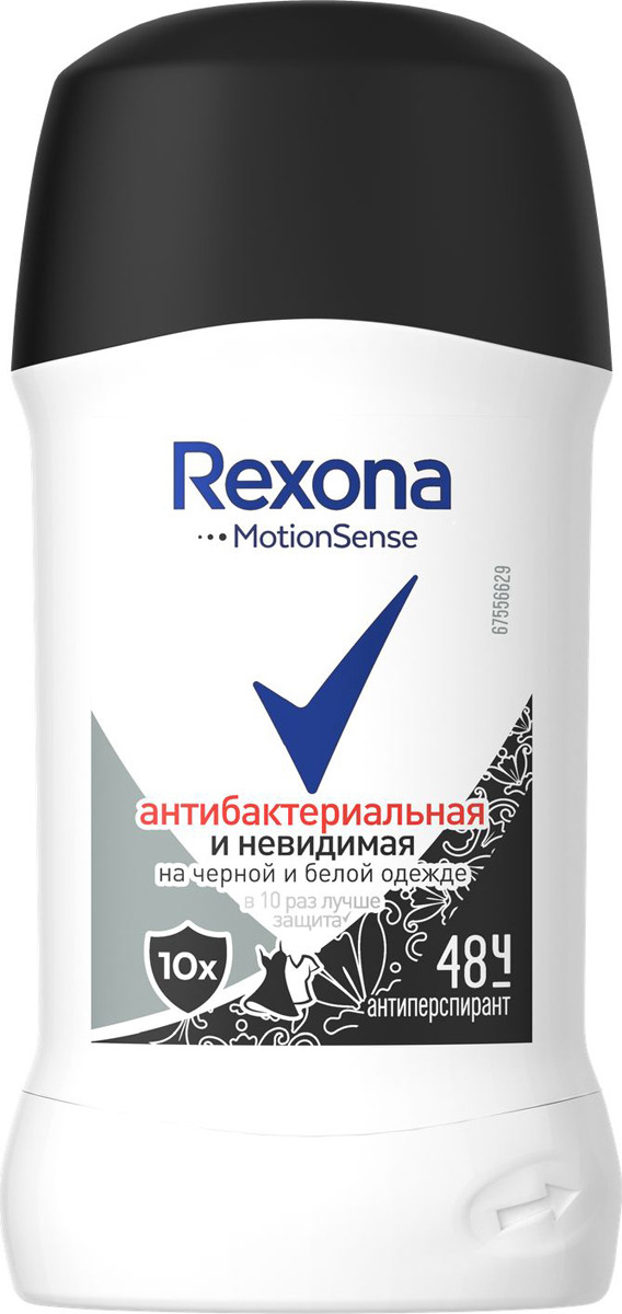 Антиперспирант-карандаш Rexona Антибактериальная и невидимая на черной и белой одежде, 40 мл дезодорант rexona невидимая на черном и белом спрей 150мл