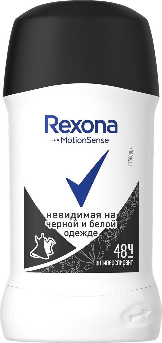 Антиперспирант-карандаш Rexona Невидимая на черной и белой одежде, 40 мл антиперспирант ролл rexona антибактериальная и невидимая на черной и белой одежде 50 мл