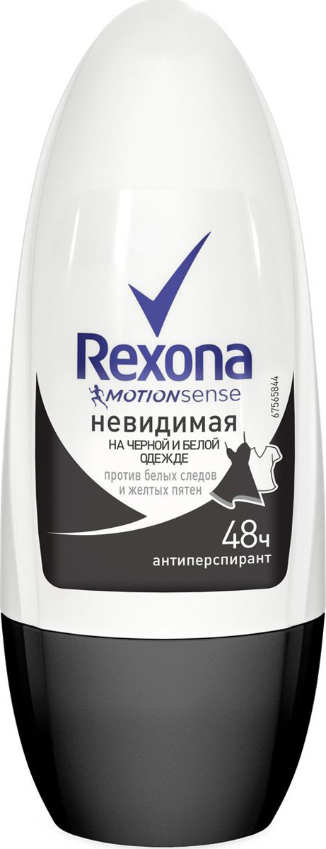Антиперспирант-ролл Rexona Невидимая на черной и белой одежде, 50 мл антиперспирант ролл rexona антибактериальная и невидимая на черной и белой одежде 50 мл