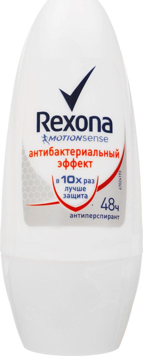 Антиперспирант-ролл Rexona Антибактериальный эффект, 50 мл роликовый антиперспирант свеже rexona роликовый антиперспирант свеже