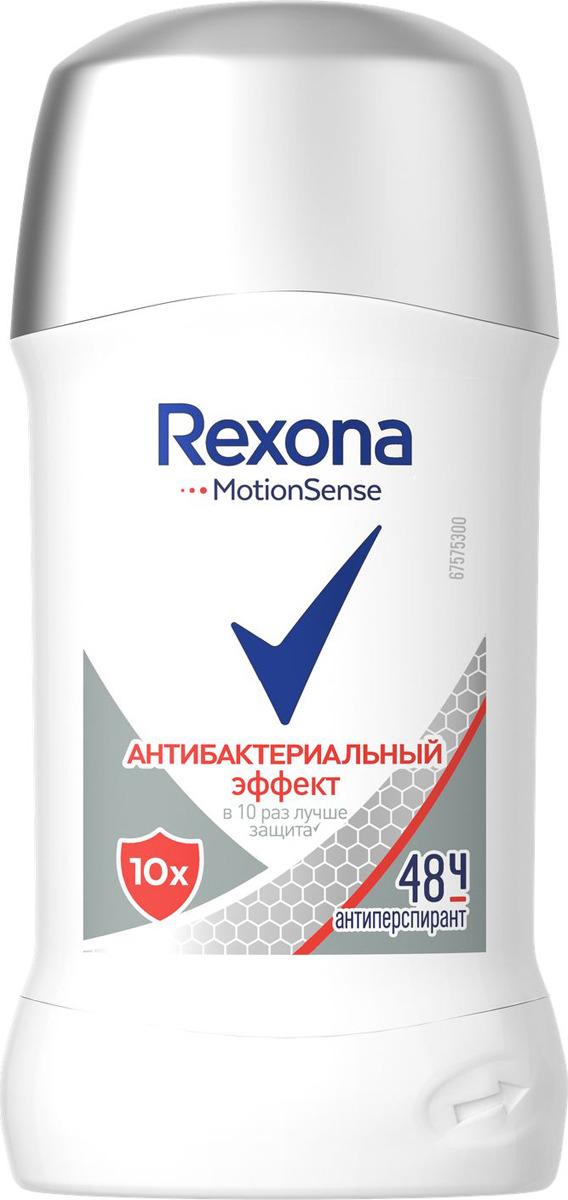 Антиперспирант-карандаш Rexona Антибактериальный эффект, 40 мл цены