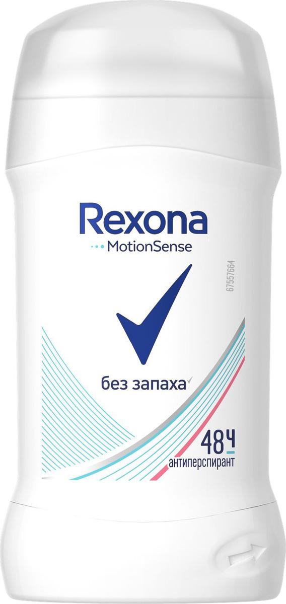 Антиперспирант-карандаш Rexona Без запаха, 40 мл цены