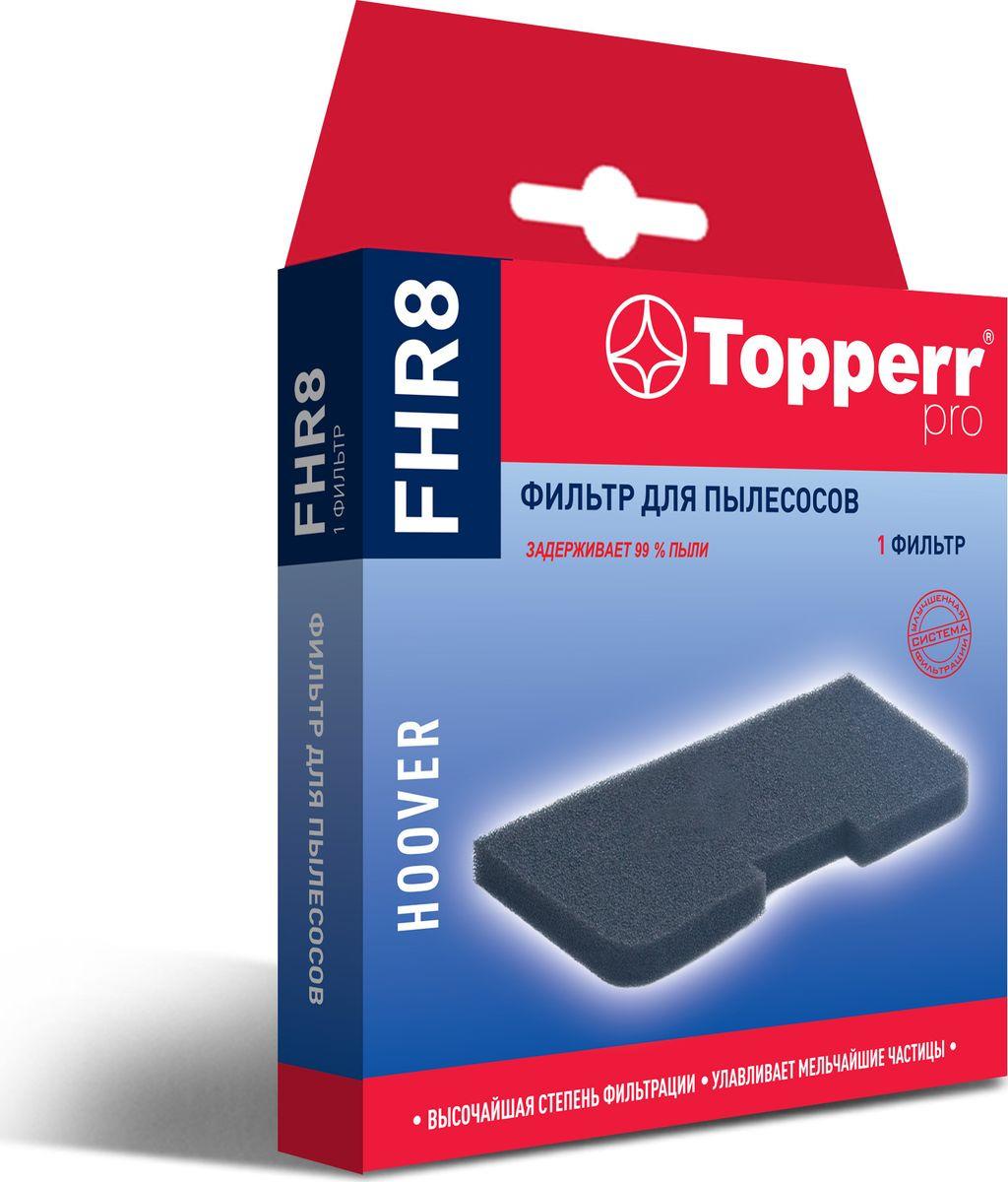 Фильтр губчатый Topperr FHR 8 для пылесосов Hoover TSBE1401 019, TSBE2002 011, TSBE2003 011, TSBE2010 011, темно-серый цена