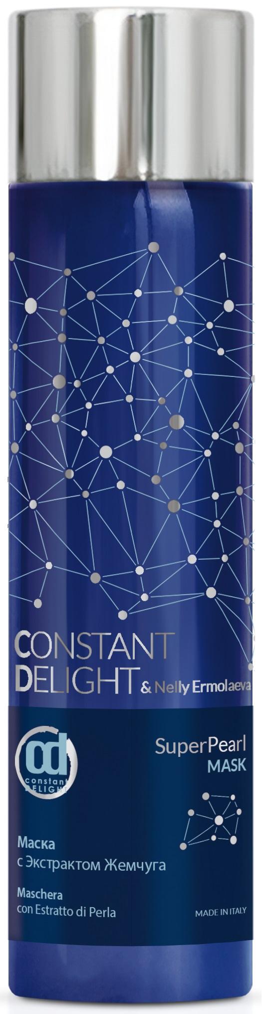 Маска для волос CONSTANT DELIGHT SUPER PEARL для блеска с экстрактом жемчуга 250 мл цена