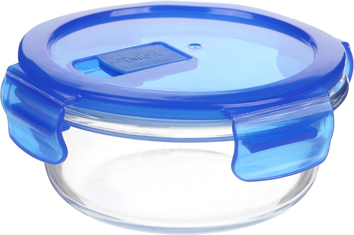 Контейнер для продуктов Taller, круглый, 0,4 лTR-8111Контейнер жаропрочный, для хранения продуктов 400 мл, 13,7*13,7*6,3 смМатериал: боросиликатное стекло, пластикТемпературный режим для контейнера: до 400 °CТемпературный режим для крышки -20°C ~ +120°C. Рекомендуем!