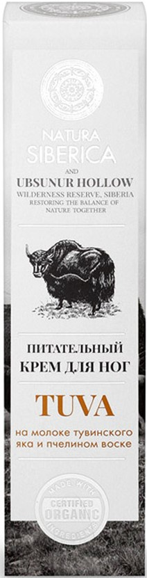 Крем для ухода за кожей Natura Siberica Питательный крем воск для ног защитный dnc крем воск для ног защитный