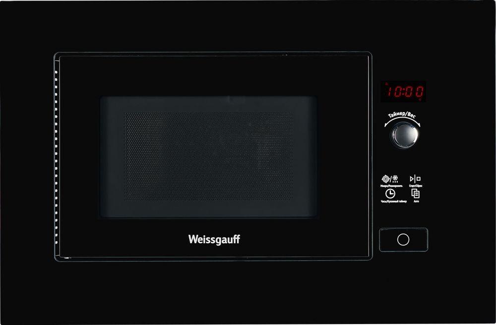 Встраиваемая микроволновая печь Weissgauff HMT 206, черный