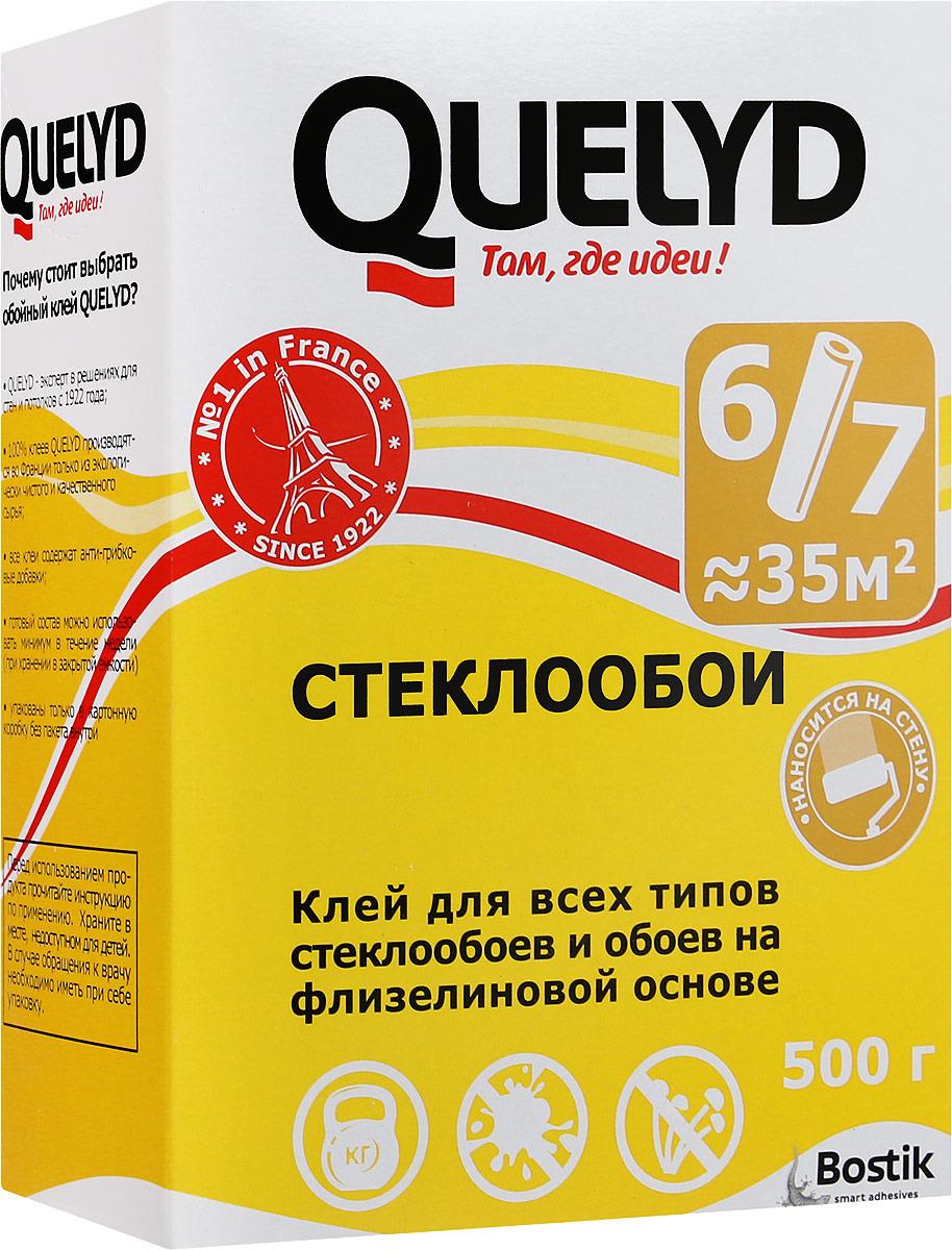 цена на Клей обойный Quelyd Cтеклообои, 0,5 кг