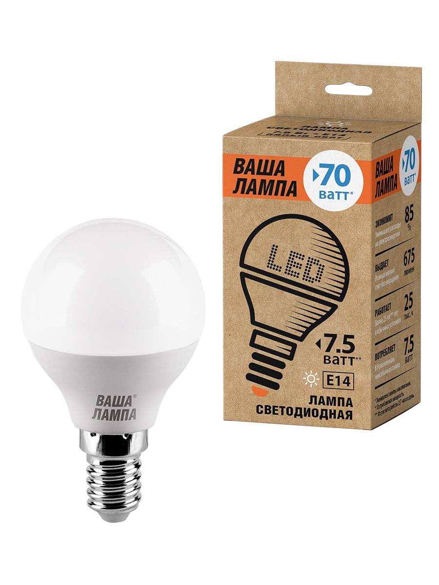 Лампочка ВАША ЛАМПА 25W45GL7.5E14-P, 7,5W, E14, Холодный