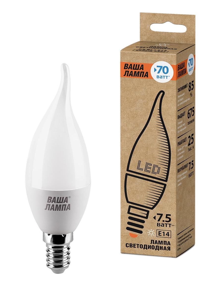 Лампочка ВАША ЛАМПА 25WCD7.5E14-P, 7,5W, E14, Холодный