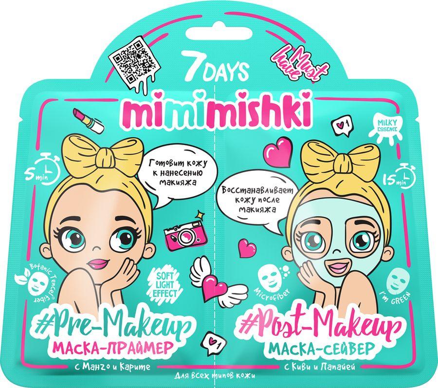 Набор масок для лица 7 Days Mimimishki Маска-праймер Pre-Makeup, с манго и карите + Маска-сейвер Post-Makeup, с киви и папайей, 25 г