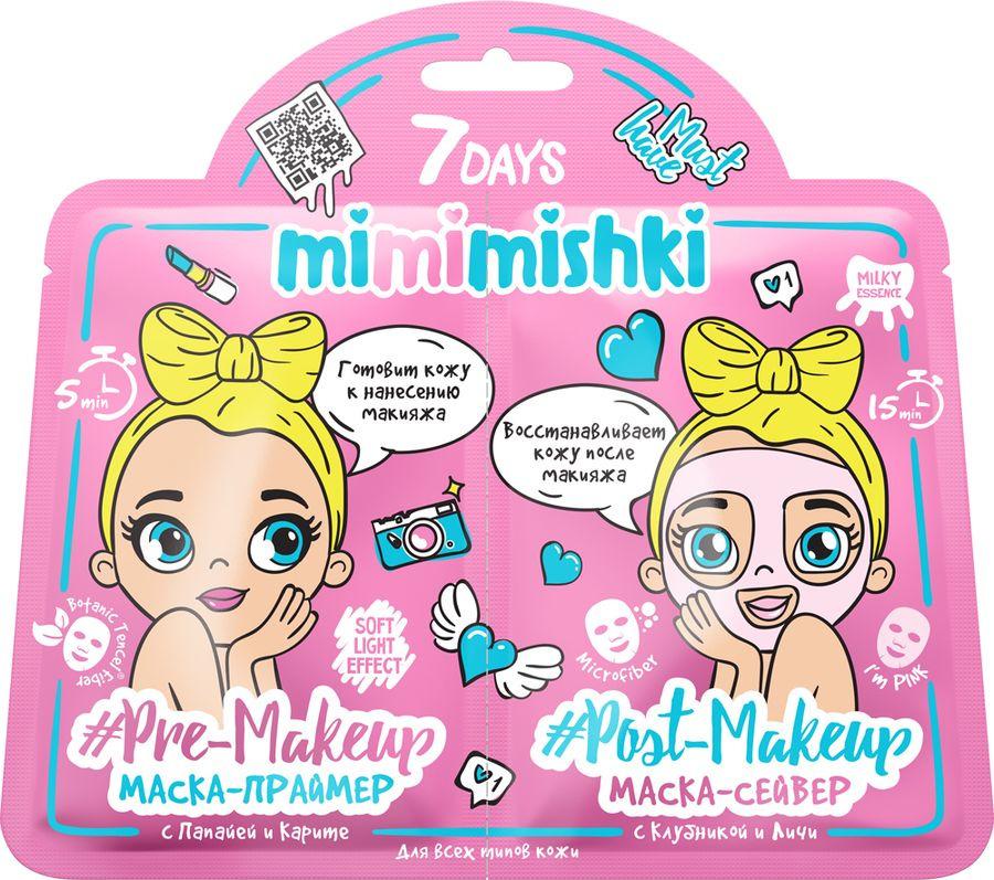 Набор масок для лица 7 Days Mimimishki Маска-праймер Pre-Makeup, с папайей и карите + Маска-сейвер Post-Makeup, с клубникой и личи, 25 г
