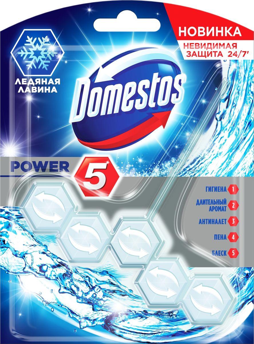 Блок для очищения унитаза Domestos Power 5 Ледяная лавина, 67721839, 55 г блок для унитаза domestos сила 3 в 1 хвоя 40 г