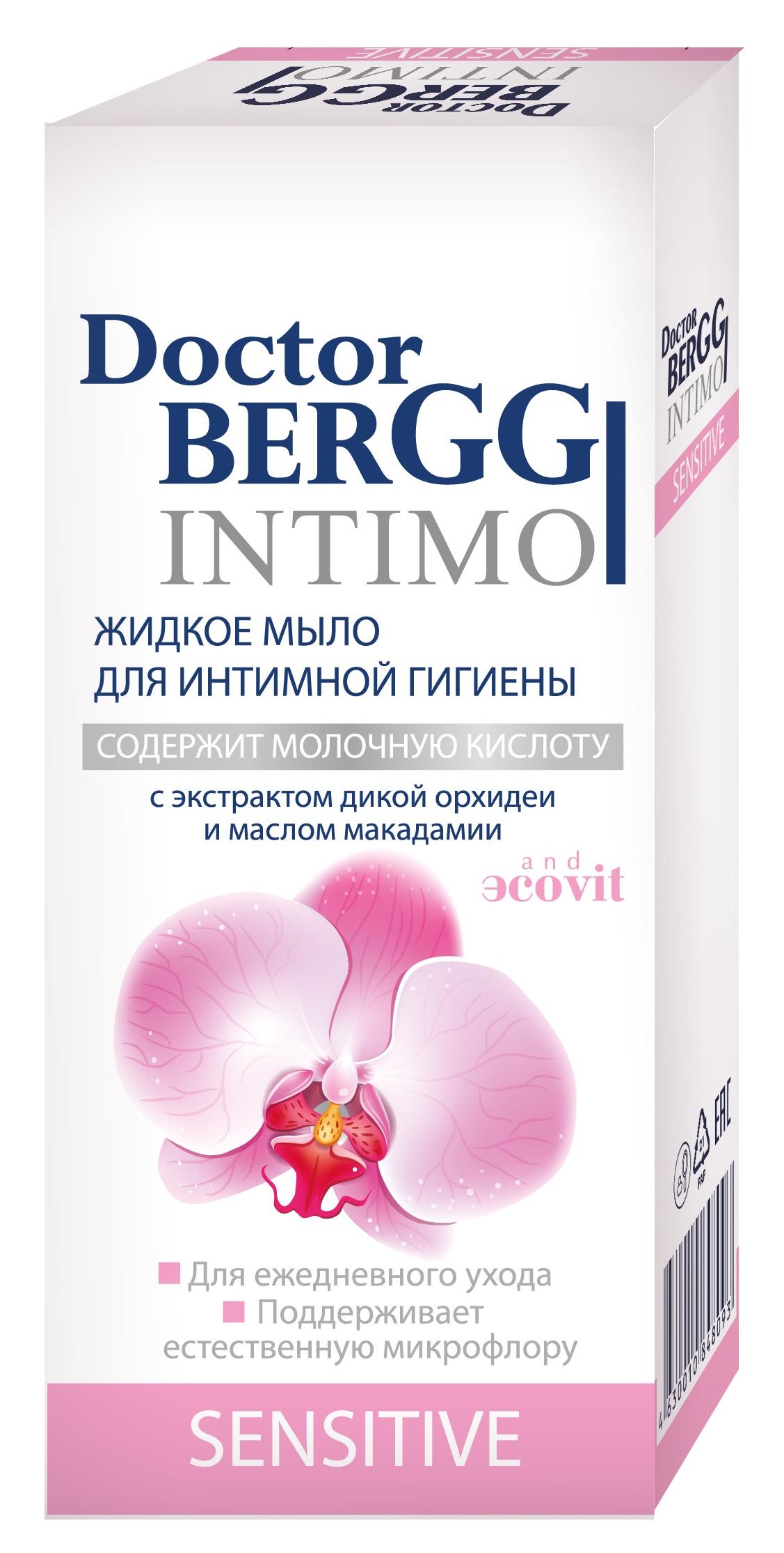 Жидкое мыло для интимной гигиены Doctor BERGGI INTIMO с экстрактом дикой орхидеи и маслом макадамии 250 мл evo жидкое мыло для интимной гигиены для чувствительной кожи 200 мл
