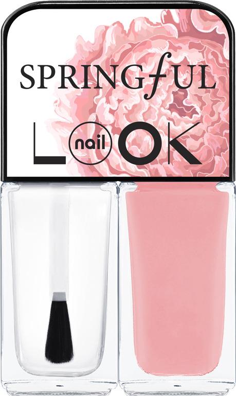 Лак для ногтей NailLOOK Trends Springful Royal Tulip, 3 мл, 2 шт лак для ногтей naillook trends donut bar banana iced sprinkles 2 х 3 мл