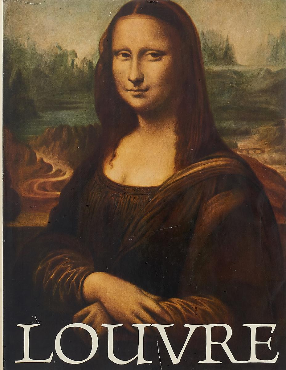 Louvre цена и фото