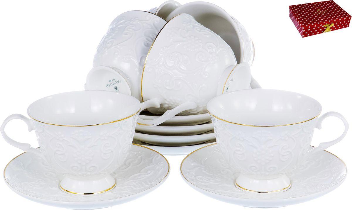 Набор чайный Balsford Грация Аматея, 101-30004, 12 предметов набор чайный 2 пр цветочная грация 250 мл под уп 1021433