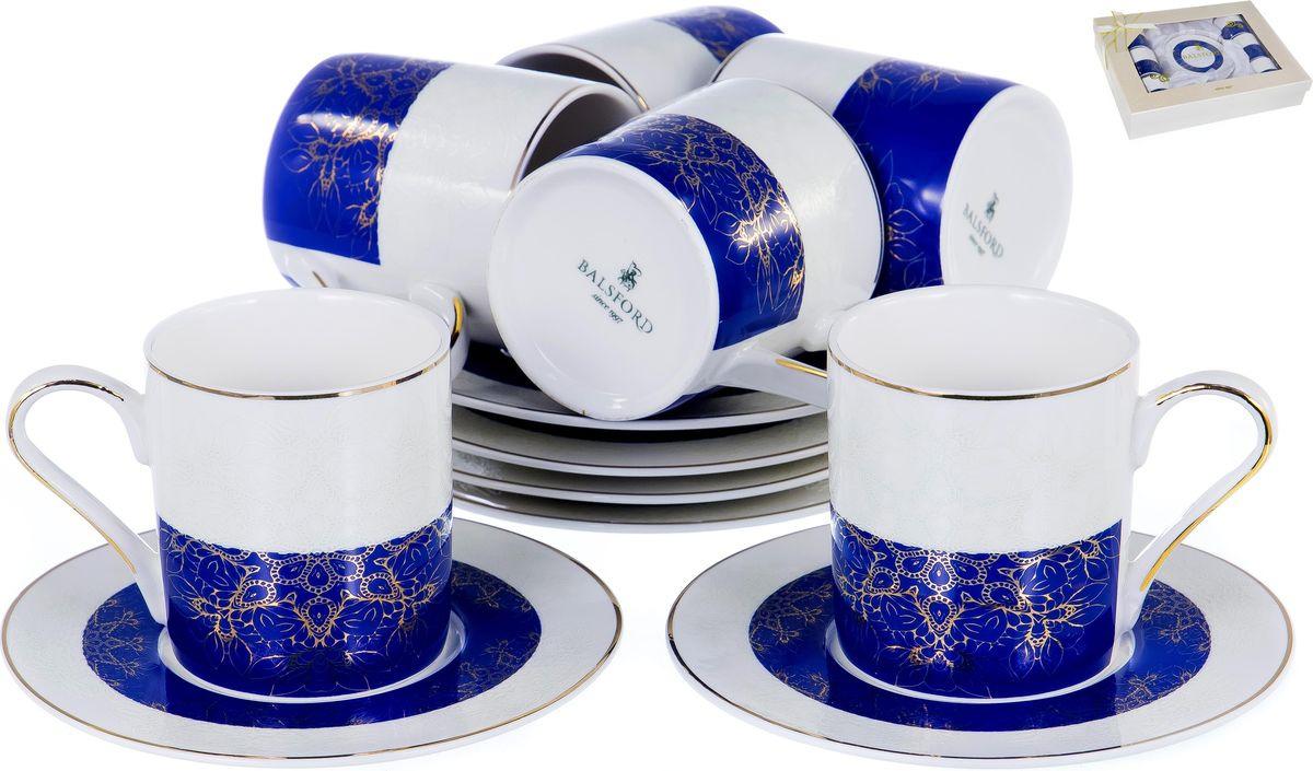 Набор кофейный Balsford Мармарис Миляс, 146-30002, 12 предметов кофейный набор сакура 130 мл 12 предметов с ложками в подарочной упаковке 730439