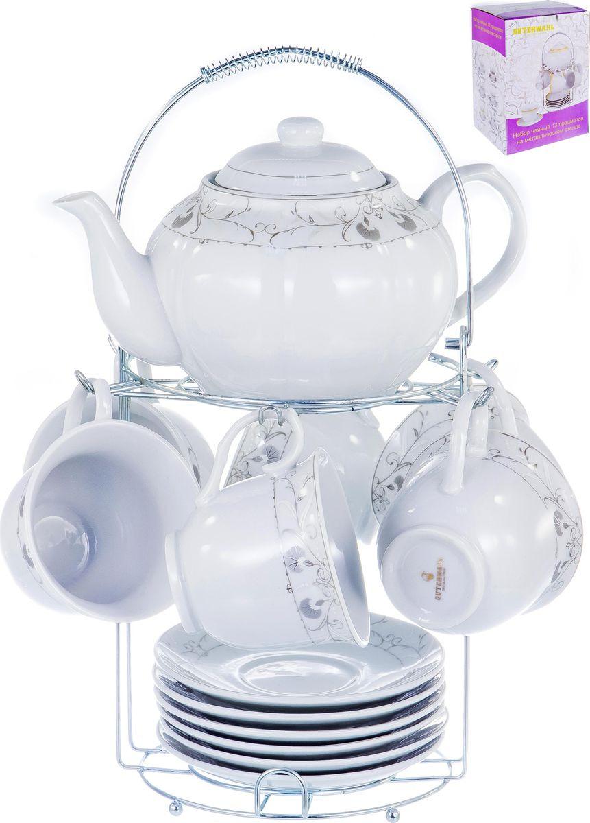 Набор чайный Balsford Венера