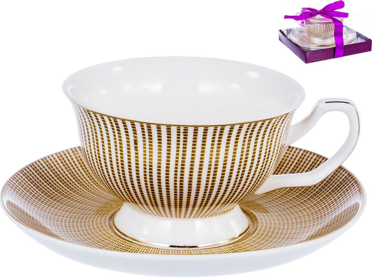 Чайная пара Balsford Палитра