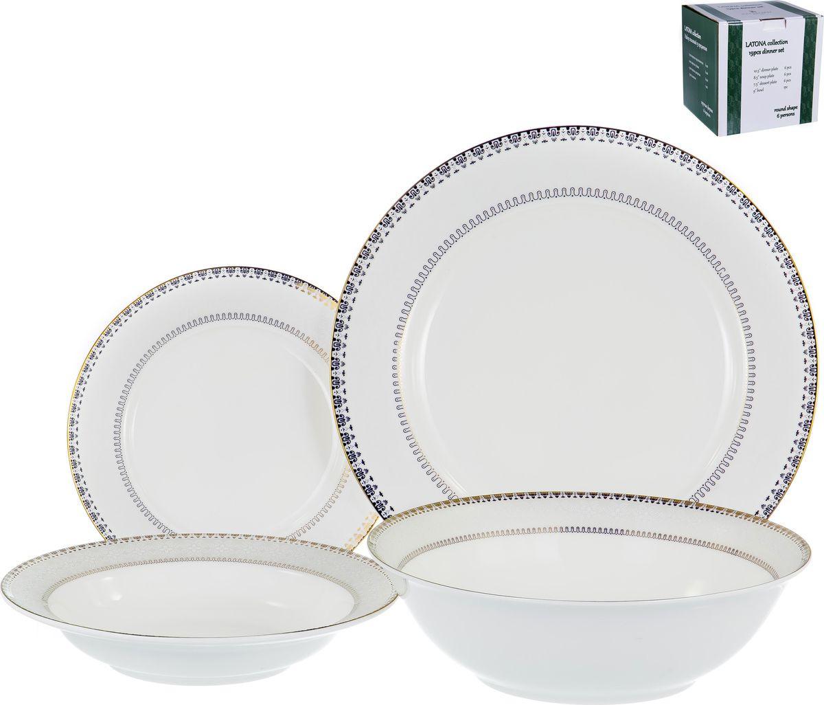 """Набор столовой посуды Balsford Латона """"Восточная сказка"""", 104-03028, 19 предметов"""