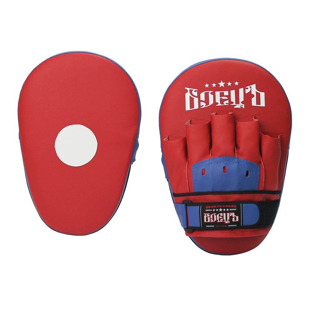 Лапы боксерские БоецЪ ВВР-210, ВВР-210-1, красный, синий лапы боксерские jivisport прямые е049