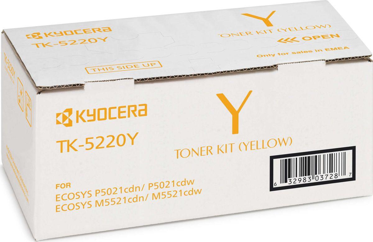 Картридж Kyocera TK-5220Y, желтый, для лазерного принтера