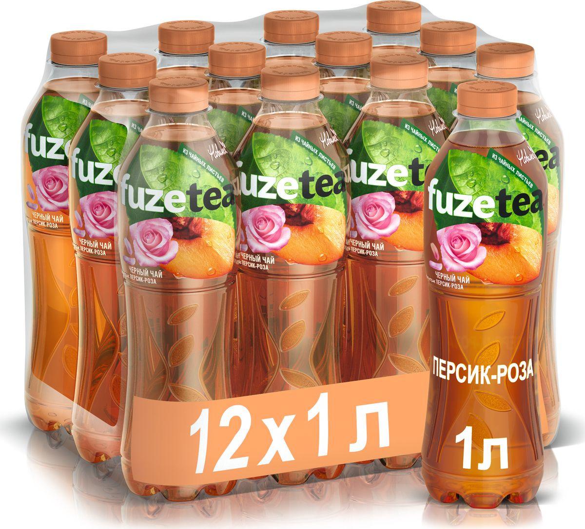 Холодный чай Fuzetea Персик-роза, черный, 12 шт по 1 л чай rioba черный солнечный персик