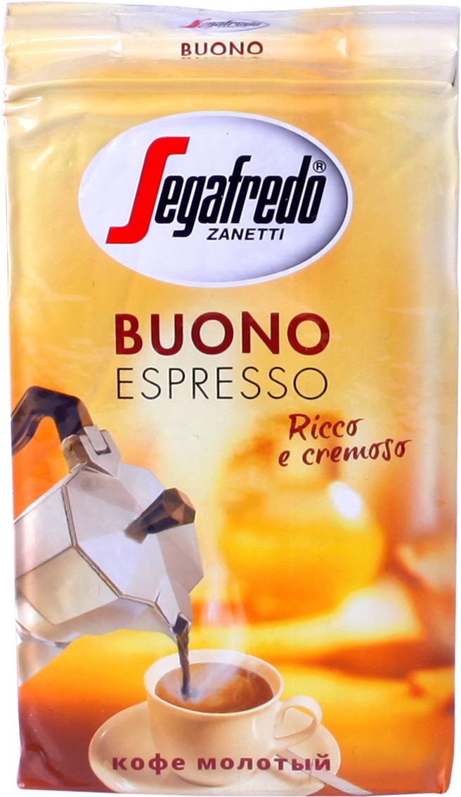 Segafredo Buono кофе молотый, 250 г segafredo le origini brasile кофе молотый 250 г