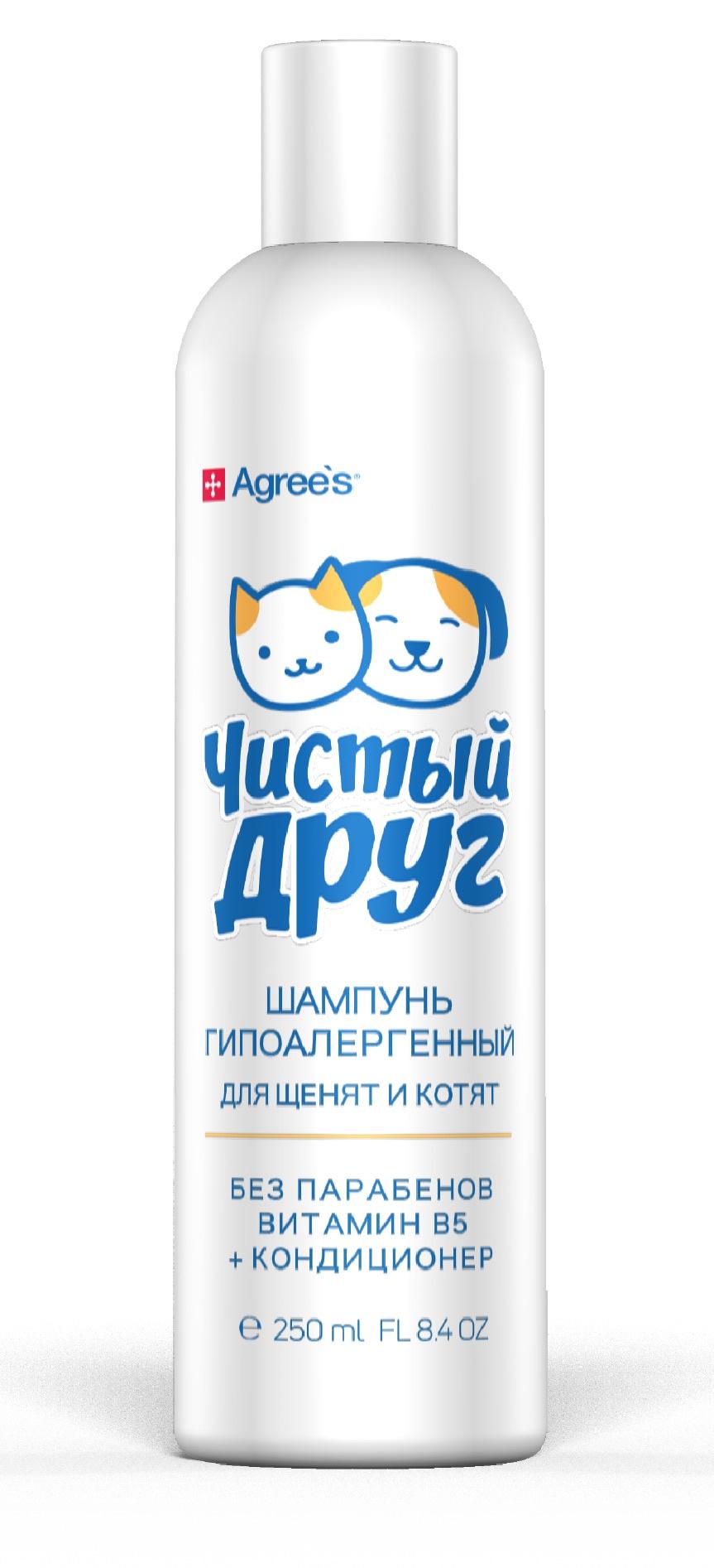 Шампунь для животных Agree's for pets Чистый друг, для щенят и котят, гипоаллергенный, c алое-вера 201 top pets store 353101 201