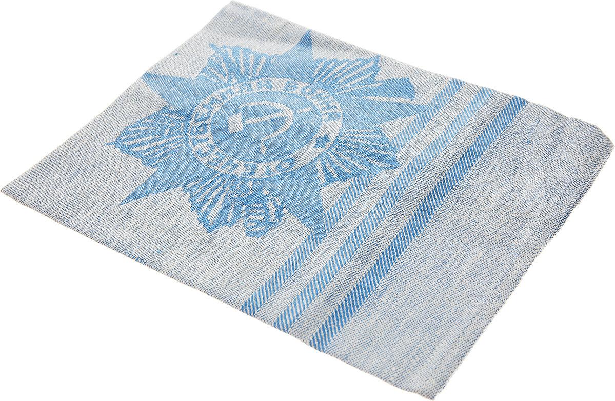 Салфетка сервировочная Гаврилов-Ямский Лен, 1со2074-3, синий, 45 x 45 см capri одежда из льна