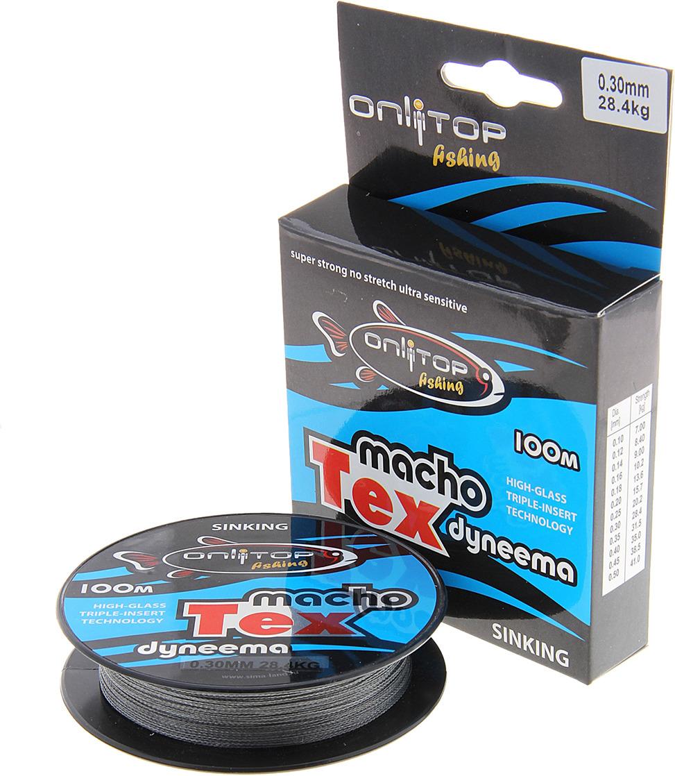 Плетеный шнур Onlitop Macho Tex, 132392, темно-серый, 0,3 мм, 100 м, 28,4 кг Onlitop
