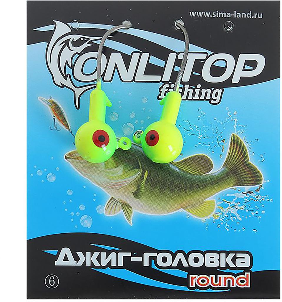 Джиг-головка Onlitop, 1233070, зеленый, желтый, 6 г, 2 шт Onlitop