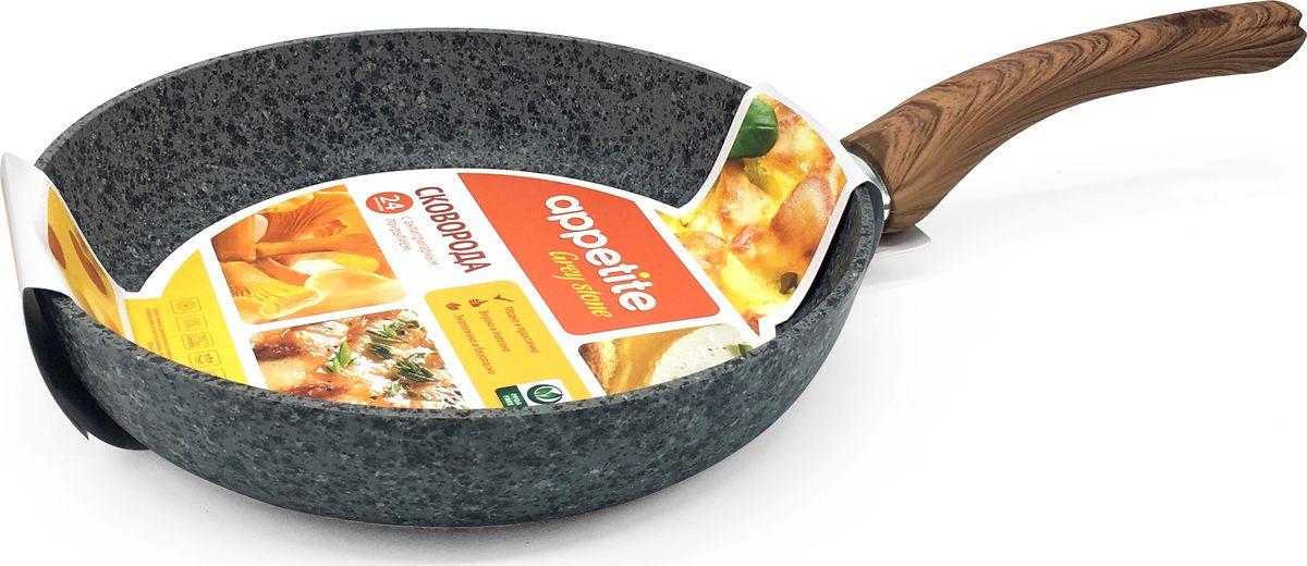 """Сковорода Appetite """"Grey Stone"""", с антипригарным покрытием. Диаметр 24 см"""