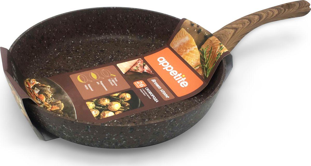 Сковорода Appetite Brown Stone, BR2261, диаметр 26 см сковорода endever stone grey 26 26 см алюминий