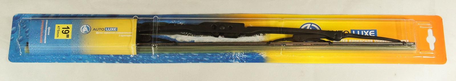 Щетка стеклоочистителя Autoluxe каркасная универсальная 22 дюймов/550 мм, черный