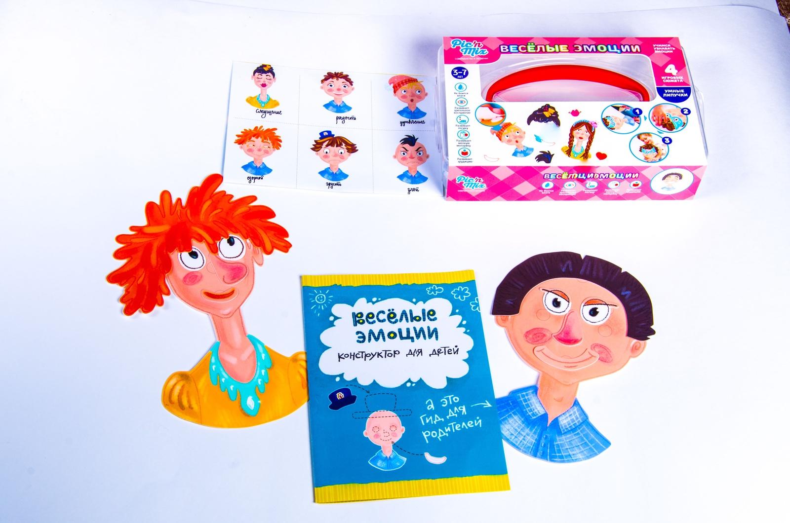 Развивающая игрушка Pic'nMix Веселые эмоции, 117003 фанты для игры и развития эмоционального интеллекта 45 карточек 4