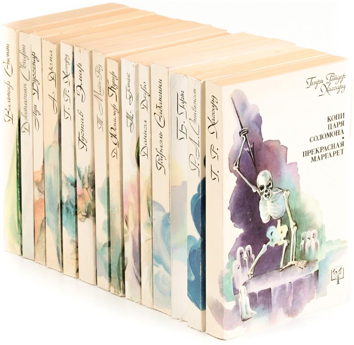 Серия Библиотека приключений (комплект из 14 книг) серия романы приключений комплект из 8 книг