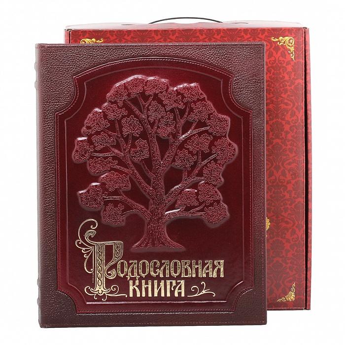 Родословная книга Изысканная в картонной коробке