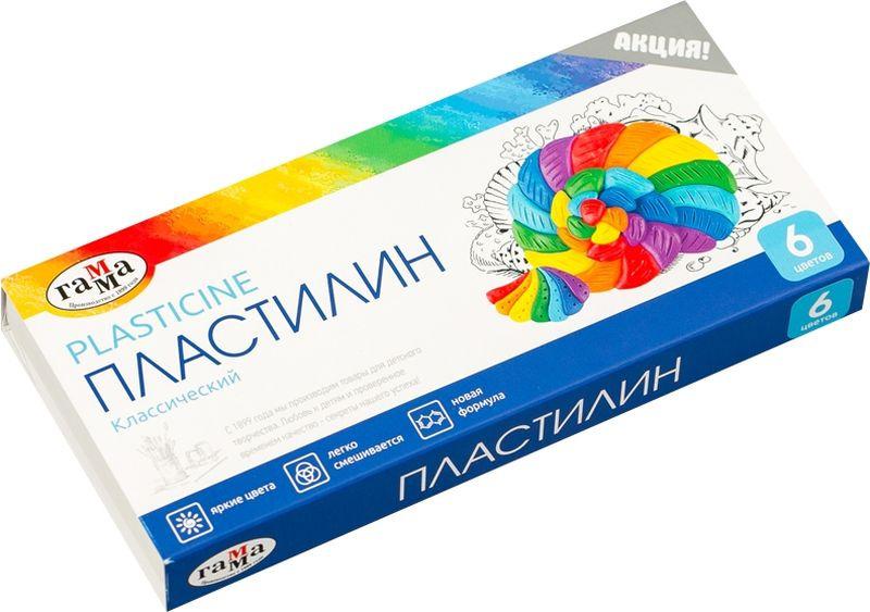 Пластилин Гамма Классический, 281030, 6 цветов, 120 г набор для лепки гамма пластилин классический 12 цветов 240g 281033