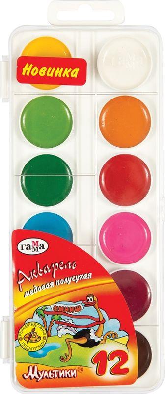 Краски акварельные Гамма Мультики, 180953, 42 мл, 12 цветов краски гамма юный художник 10 цветов акварельные без кисти пластиковая упаковка