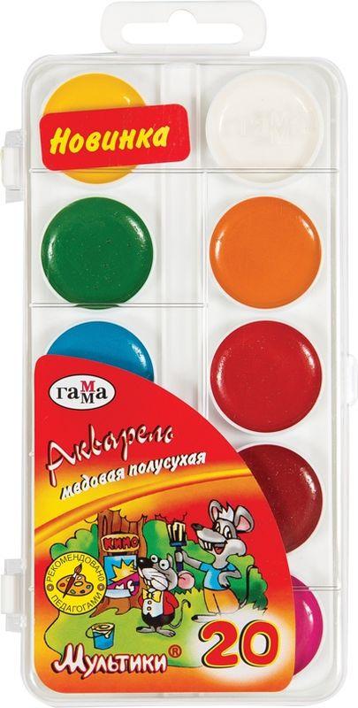 Краски акварельные Гамма Мультики, 180955, 20 цветов краски гамма юный художник 10 цветов акварельные без кисти пластиковая упаковка