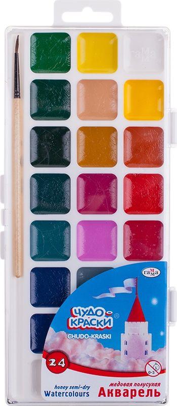 Краски акварельные Гамма Чудо-краски, 181020, 67,2 мл, 24 цвета акварель медовая чудо краски 21 цвет