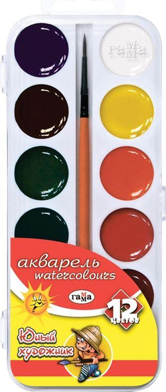 Краски акварельные Гамма Юный художник, 181022, 12 цветов краски гамма юный художник 10 цветов акварельные без кисти пластиковая упаковка