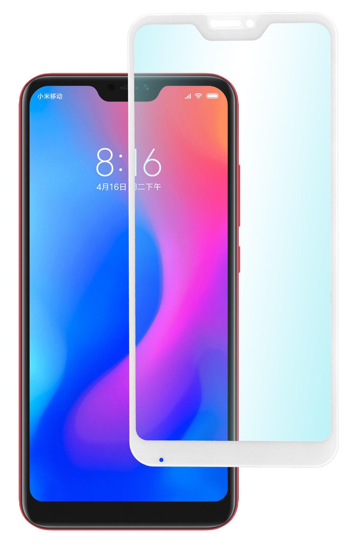 Защитное стекло skinBOX full screen, 4630042522954, белый защитное стекло skinbox для huawei honor 8x 4630042522411 черный