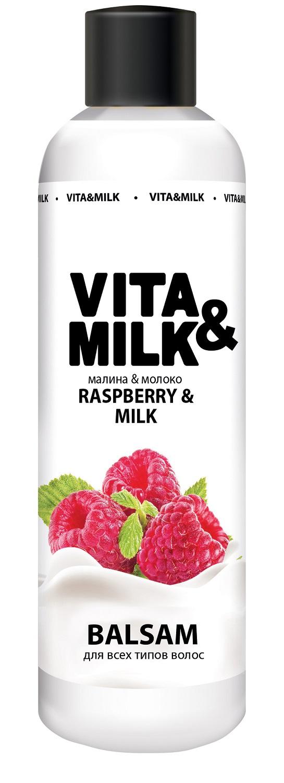 Бальзам для волос Vita&Milk С ароматом Малины и молока 250 мл для волос vita