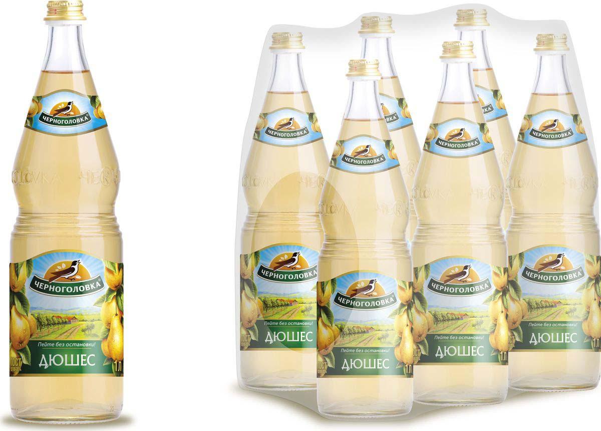 Лимонад Напитки из Черноголовки