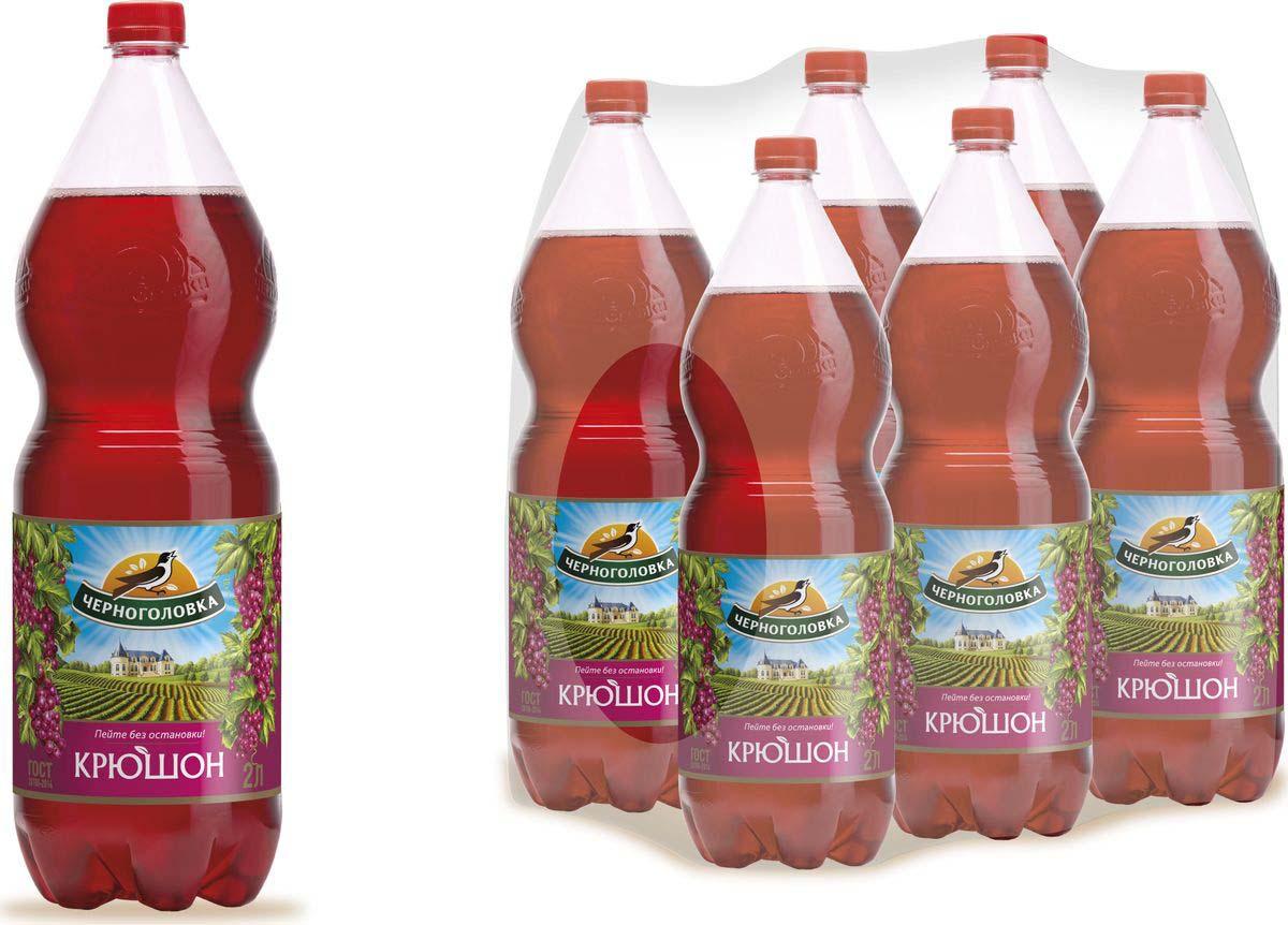 Лимонад Напитки из Черноголовки Крюшон, 6 шт по 2 л лимонад напитки из черноголовки дюшес 6 шт по 1 5 л